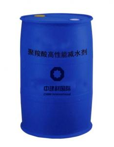 Polycarboxylate Superplasticizer Z-100