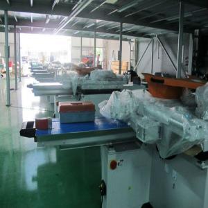 China Precision Panel Saw