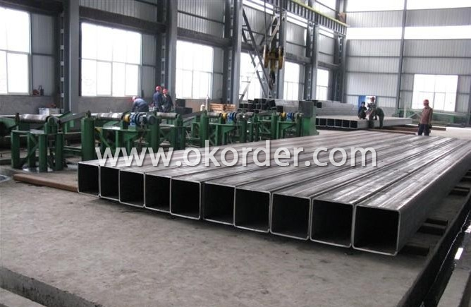 producing of Hollow Section-Square Tubes