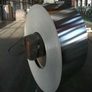 Tinplate For Aerosol Can-CHBA