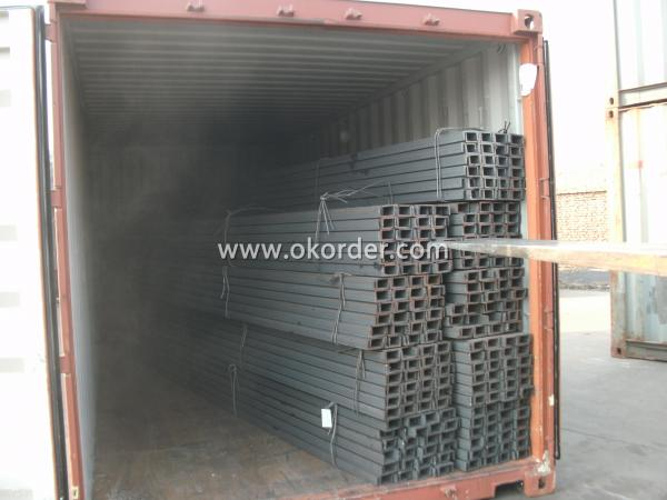 steel u channel container loading