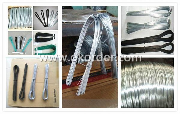 U Type Wire Picture