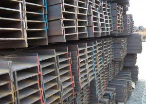 Metal Structural Steel I-Beam