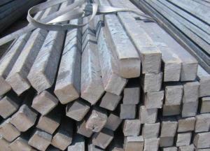HR Square Steel