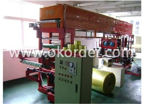 Bag Sealing Tape (Left/Right) BG-15E For Packing