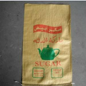 Woven Bag for Packaging