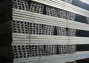 JIS Channel steel
