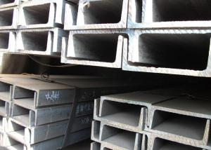 HR Channel Steel