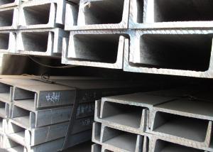 HR Channel Steel