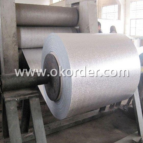 Process of Fabrication of Aluminum Coil