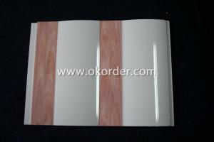 Curtain PVC Ceiling Panel