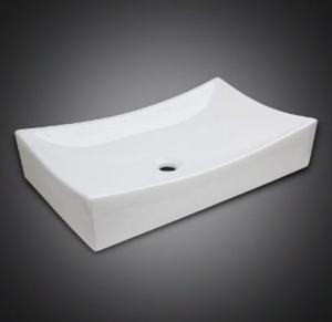 Wall Hung Basin CNBW-3006