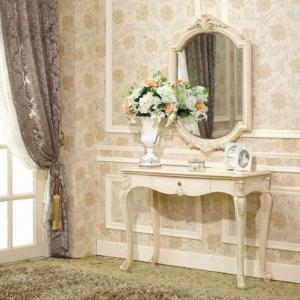 Classical Console Table