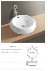 Art Basin CNBA-4007