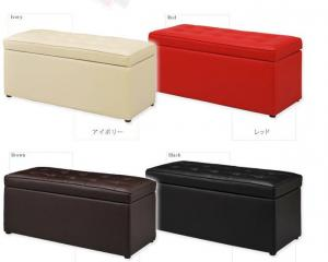 Large Faux Leather Folding Storage Ottoman