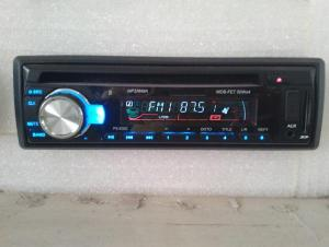 Newest and Universal Detachable Panel CD/CD-R/CD-RW/MP3/WMA Player CD103