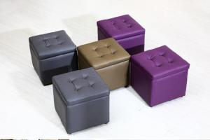 Home Goods Storage Ottomans