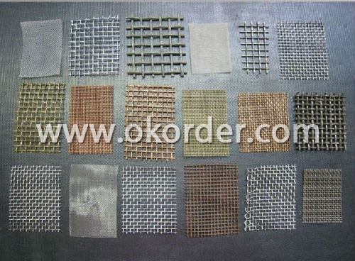 China Stainless Steel Wire Mesh Screen