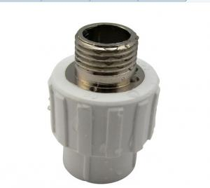 Buy Ppr Pipe Fittings White Grey Price Size Weight