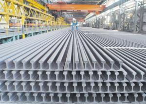 Ms Steel Rail