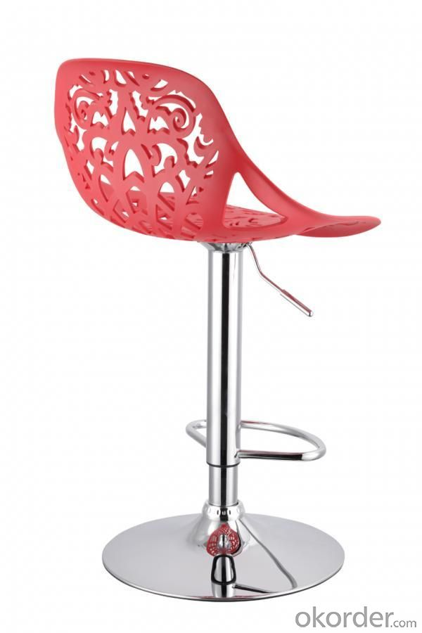 Adjustable Bar Chair BC004