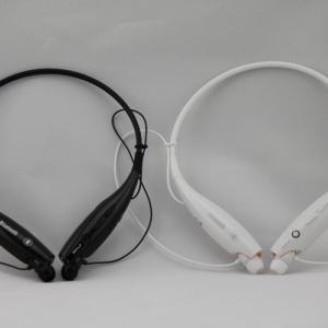 LG Tone Vibrating Bluetooth Headset Hbs-730