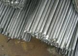 Construction Steel Round Bar