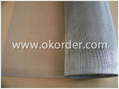 Qualified Aluminum Screen Mesh