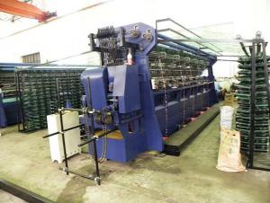 Knitting Machinery E
