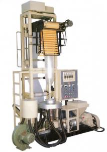 High Quality Mini Film Blowing Machine CM-M55