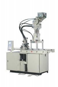 150Ton Injection Plastic Machine
