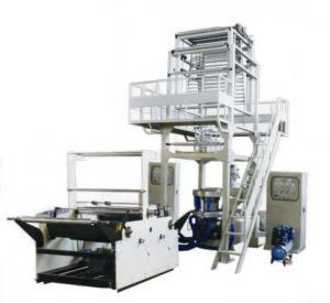 High Quality Mini Film Blowing Machine CM-M50