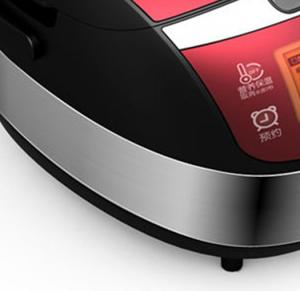 Multi Cookings 2014 Electric Rice Cooker