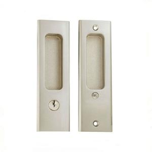 Security Sliding Glass Door Lock