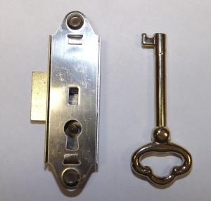 Nice Cabinet Lock Door Key