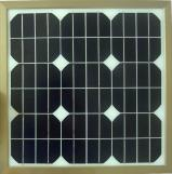 Cheap Solar Cell Panel  Small Solar Panel