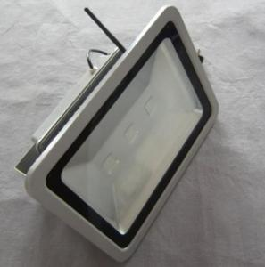 LED RF RGB Flood Light High Brightness IP 65 200W