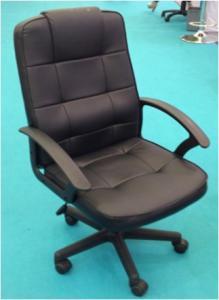 Confortable Office Chair/300mm Nylon Base/PP Armrests/Butterfly tilt/Office Furniture