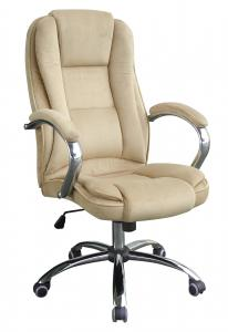 Model Style Hot Selling High Quality Light Colour Fabric Ipholstery For Back And Seat Office Chair