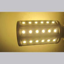 LED Corn Light LED Garden Lights With Fan 20W