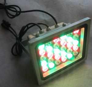 LED RGB Flood Light 1W High Power High Brightness 30W