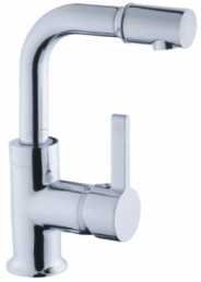 Contemporary Bathroom Faucet Basin Mixer MSCN-16231-A