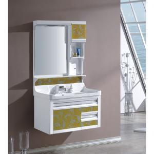 High End Yellow Bathroom Mirror Cabinet