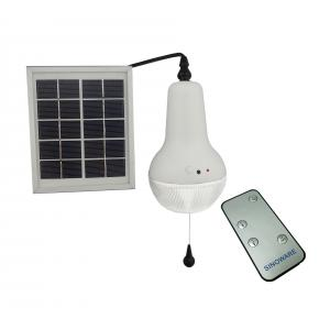 2014 Newest 150lm Remote Control Solar Lamp Rechargeable Solar Indoor Lights White
