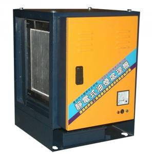 Hot Selling ESP Electrostatic Precipitator For Kitchen Series