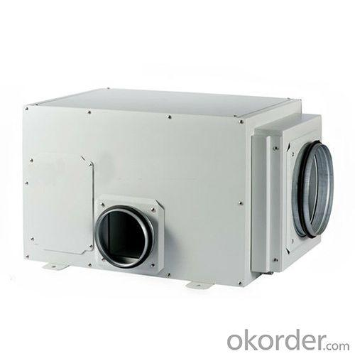 Small Ceiling Mounted Dehumidifier RYDZ-26A5