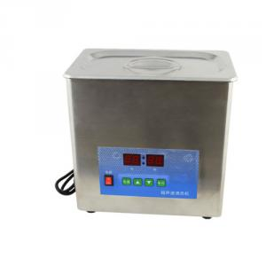 Digital Ultrasonic Cleaner 2.2L-360L