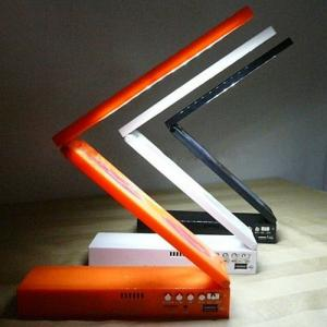 Folder Led Desk Lamp With Mp3 Player