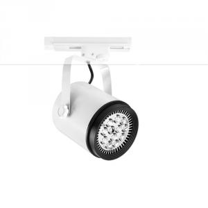 10W Led Track Light