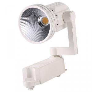 Power Saving And Professional Commercial 5W 10W Cob Led Track Lights Cob Led Track Light